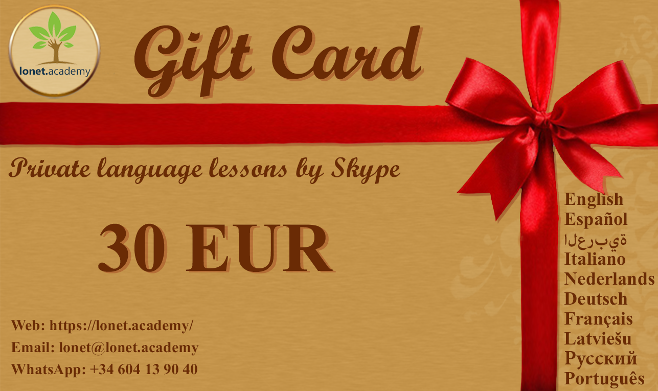 Подарочная карта на язковые курсы онлайн. Language tutors online, gift card. Lonet.Academy gift card.