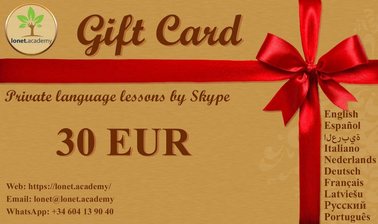 Подарочная карта от Lonet.Academy Хорошая идея для подарка родным, близким и друзьям. Подарочный сертификат на частные уроки по иностранному языку.