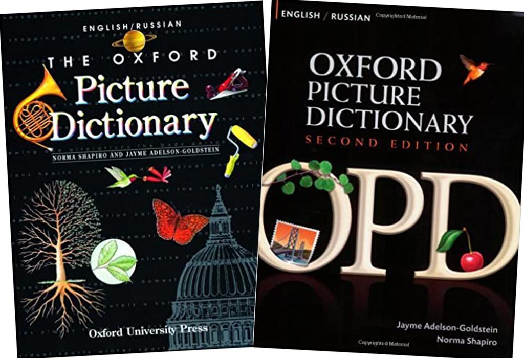 хороший-учебник-по-английскому